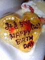 今年3個めのケーキ!