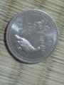 自販機のお釣りで出て来た長野オリンピックの記念硬貨。