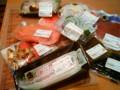 [かじ]9パック5771円相当が1000円だった。
