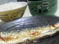[tyoro]秋刀魚や!