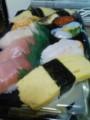 [acfnoid]唐突に寿司。