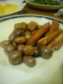 美味しくないwwwwなんかよくわからない料理wwww