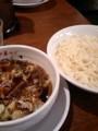 [ラーメン]浅草中華そばつしまのつけ麺