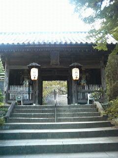 八番札所熊谷寺
