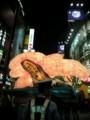 イマココ! L:東京都渋谷区南平台町16