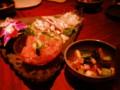 [かじ][外食]前菜盛り合わせ