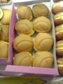 白鷺堂の栗饅頭…誘惑に負けて買っちゃった。