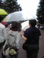 [kuma_ryu]パンダとほとりーがラブ傘。けまらしい