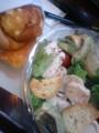[yumeko]サラダランチ