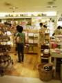 イマココ! L:東京都新宿区歌舞伎町