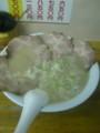 晩御飯 博多チャーシュー麺