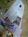 でじが受験料5千円はらってくれるっていうから、明日はTOEIC行 かない