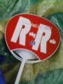 Rails勉強会の方々、こちらでもRoRは大活躍でした