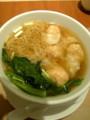 糖朝の蝦ワンタン香港麺☆