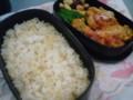 [minarukuji]弁当自作した。夕べの残り物とも言う。