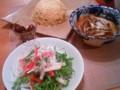 [かじ][ごはん]かに玉炒飯、きのこの中華スープ、大根と水菜のじゃこサラダ。