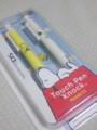 [tyoro][スヌーピー]タッペン届いた。  これで竹串ともオ サラバや。