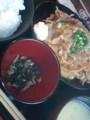 [yumeko]豚バラの味噌しょうが焼き