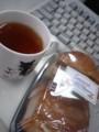 [yumeko]朝ごはん。パンとフレーバーティー