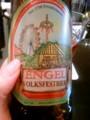 ドイツビールうま