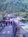 [acfnoid]吊り橋と足湯!