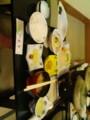[acfnoid]朝食!