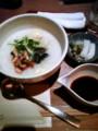 神楽坂茶寮にて妹とともさんと飯&茶をしている。