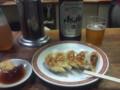 亀戸餃子なう。昼酒。