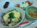 [minarukuji]久々に料理教室。きのこあんかけオムライスなど