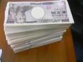 1000万円写ツ