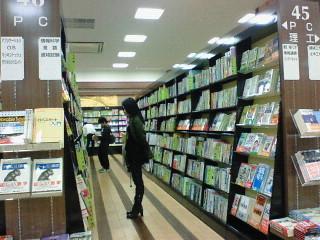 アカデミア(くまざわ書店)のPC関係本はかなりある。高さ2m以上、六段