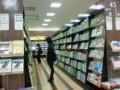 [iias] アカデミア(くまざわ書店)のPC関係本はかなりある。高さ2m以上、六段