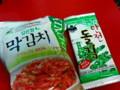 [chch]韓国語さっぱりわからないけど多分キムチと海苔でしょ?
