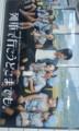 JRグループのポスター