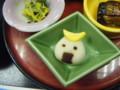 [chch]仙台宮城デスティネーションキャンペーンの「むすびまるくん」の料理
