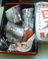 [HanaO] たら豆腐作る