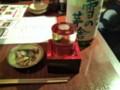 これは飲みやすい日本酒だわ