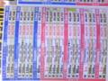 @秋葉原 クレバリーに来てます。HDD、ウエスタン 1TB が 1 万円を割り込