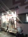 赤門前ダージリンに二号店が出来てた。ひとんちっぽい。
