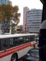 [supistar] 二階建てバスからの眺め。西鉄バスのルーフに書いて ある番号まで見
