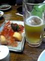 キムチビールうま!!!