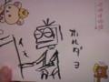 うろ覚えで描いたゴンべエ(いもほりロボのやつ)