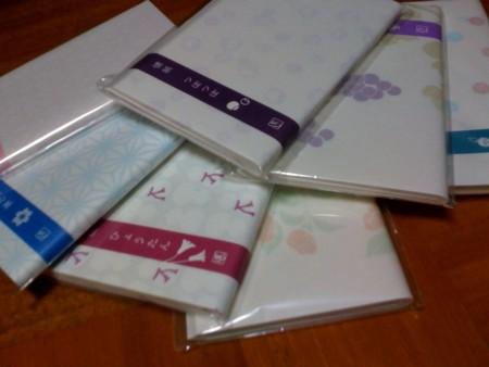 今日買ったかわいい懐紙の数々。