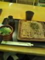 晩ご飯阪神百貨店フードテリアざるそは