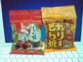 [buntaro]夕飯はカレードラ焼き??いただきます。