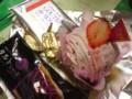 専務が陣中見舞にケーキ買ってきてくれた♪XD  ほかは社長にもら った