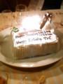 友達の結婚祝い&誕生日会にてケーキをパシャリ!おめ でとうだよ!