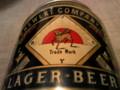 昨日のビールはキリン明治