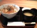 [今日食べたお昼]チキンカツ丼〜500円〜安い。(出てくるのが遅かった…)