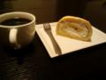 12月7日はロールケーキ記念日になった(個人的に)